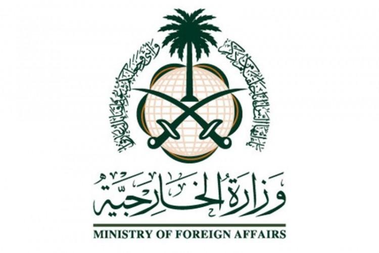 السعودية: مرتكب جريمة فلوريدا لا يمثل الشعب السعودي