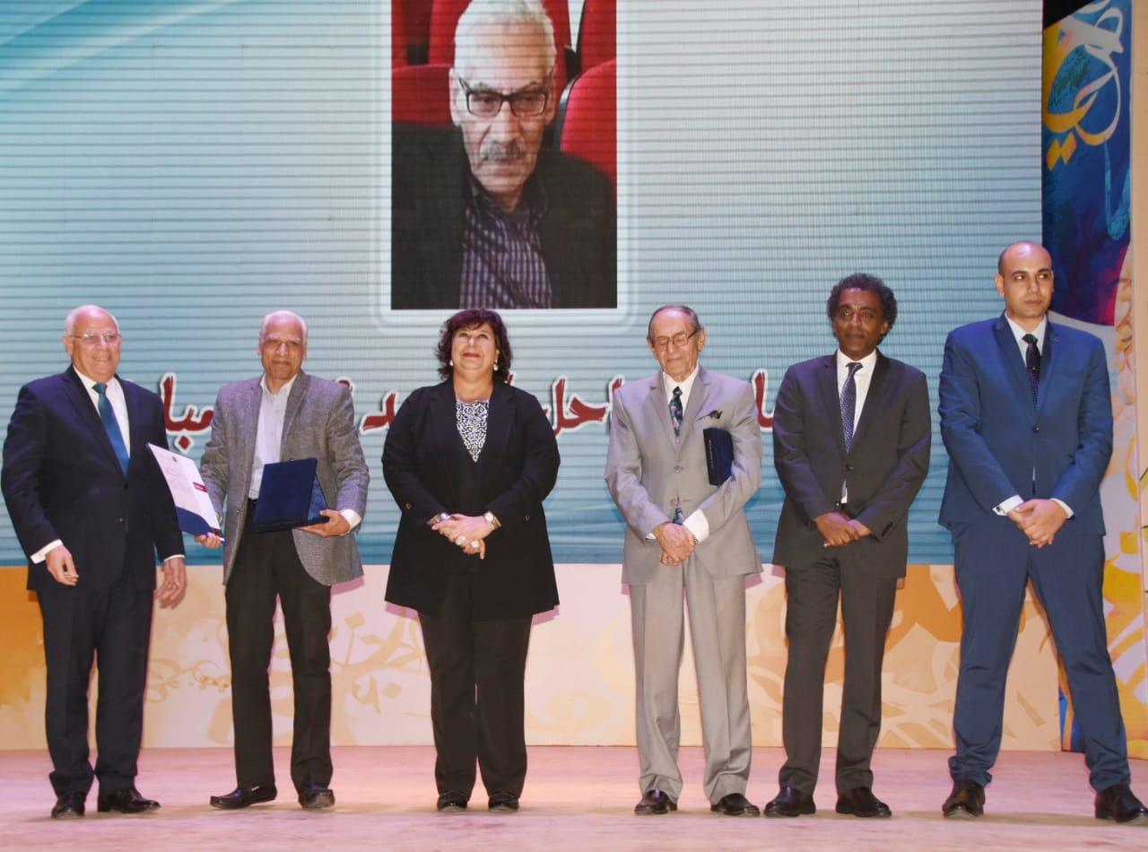 صور| وزير الثقافة تعلن محافظة بور سعيد عاصمة للثقافة المصرية فى ٢٠٢٠