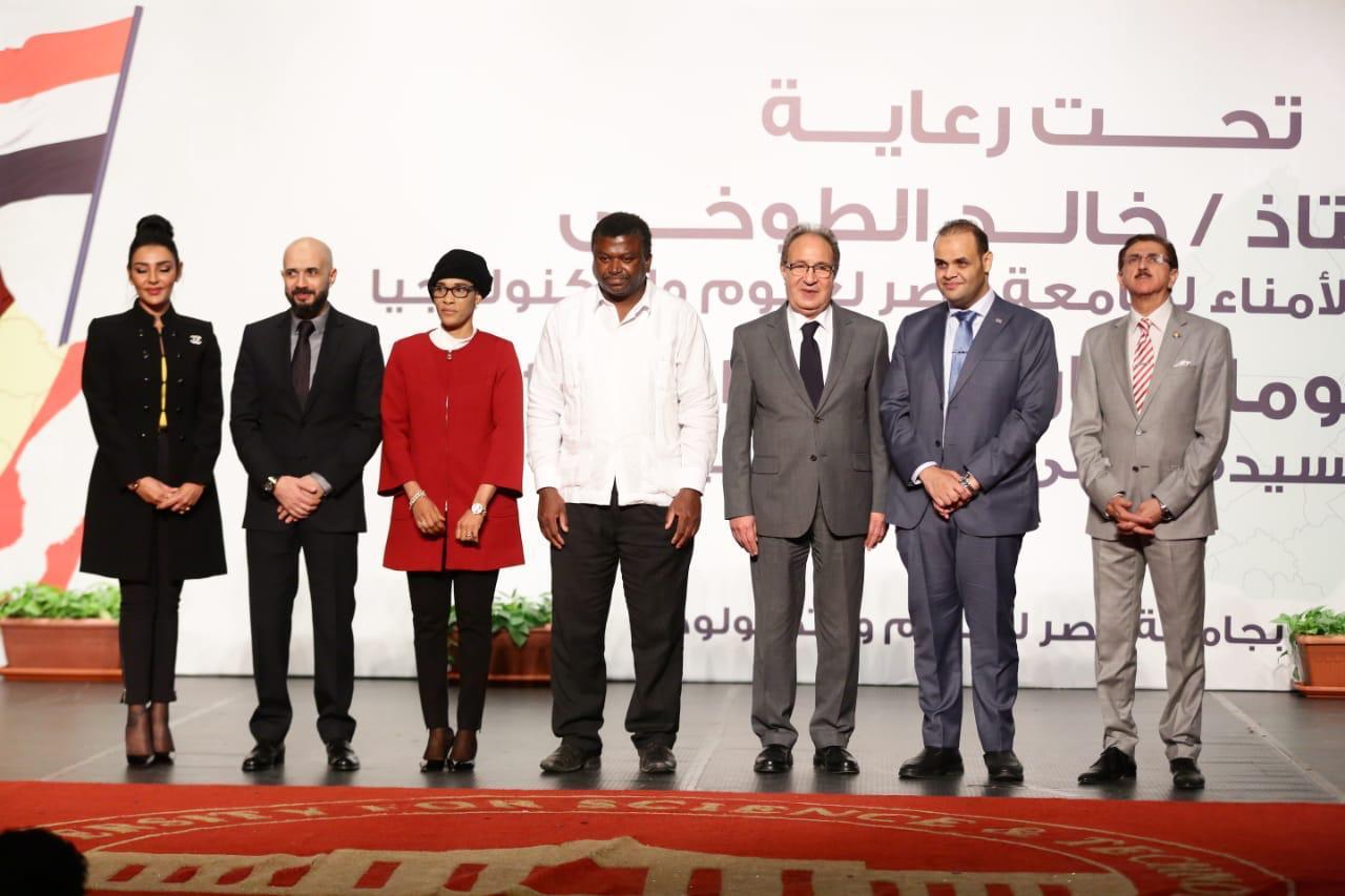 مؤتمر دعم التعليم والصحة4