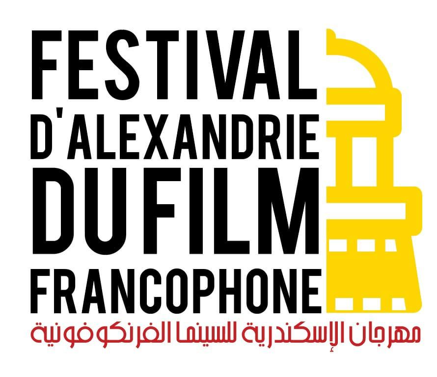 ادارة مهرجان الإسكندرية للسينما الفرانكوفونية تنعى المخرج الكبير الدكتور سمير سيف