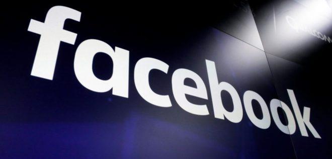فيس بوك تعتزم فتح مكتب تمثيل لها فى نيجيريا