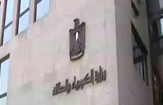 «الوزراء» يوافق على تخصيص مساحة 14.88 فدان لصالح وزارة الكهرباء