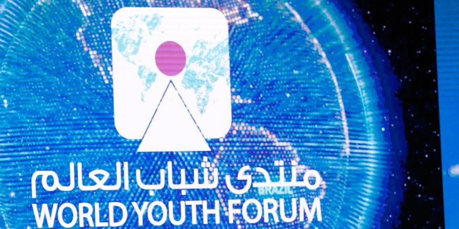 مرصد الإفتاء: منتدى شباب العالم رسالة سلام تسهم فى مواجهة التطرف والإرهاب
