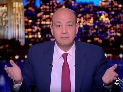 فيديو| عمرو أديب: مجلس النواب في دورة الانعقاد الحالية مختلف عن السنوات الماضية