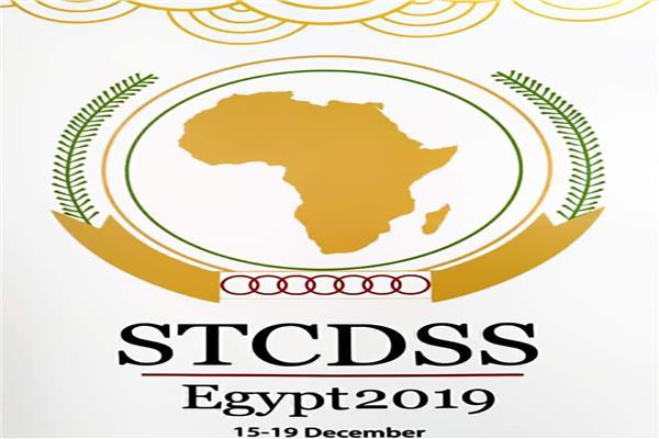 انطلاق اجتماعات لجنة الدفاع والأمن والسلامة الإفريقية بالعاصمة الإدارية