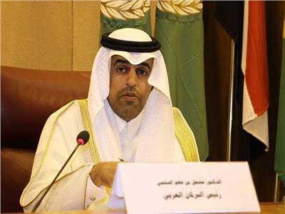البرلمان العربي يوجه رسالة إلى البرازيل بشأن «القدس»