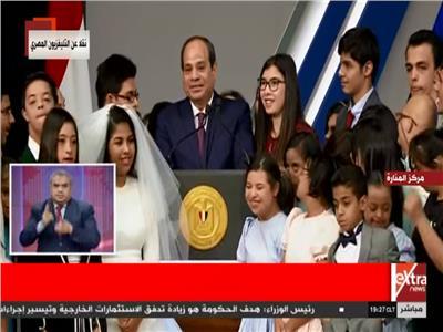 الرئيس السيسى: الوطن لدية ثقة كبيرة بقدرات أبنائه من ذوى القدرات الخاصة
