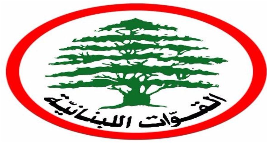 حزب القوات اللبنانية: لن نسمى أحدا لرئاسة الحكومة خلال الاستشارات
