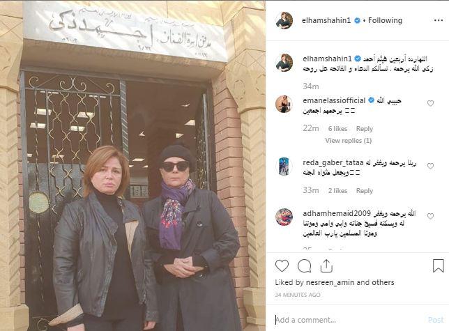 إلهام شاهين تزور المقابر لإحياء أربعين هيثم أحمد زكي