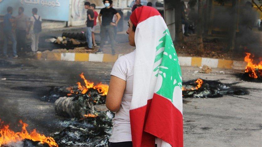 توتر وتدافع بين المتظاهرين والقوى الأمنية بوسط العاصمة اللبنانية بيروت