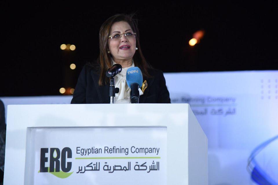 وزيرة التخطيط تشارك باحتفالية المنح الدراسية للشركة المصرية لتكرير البترول «مستقبلي»