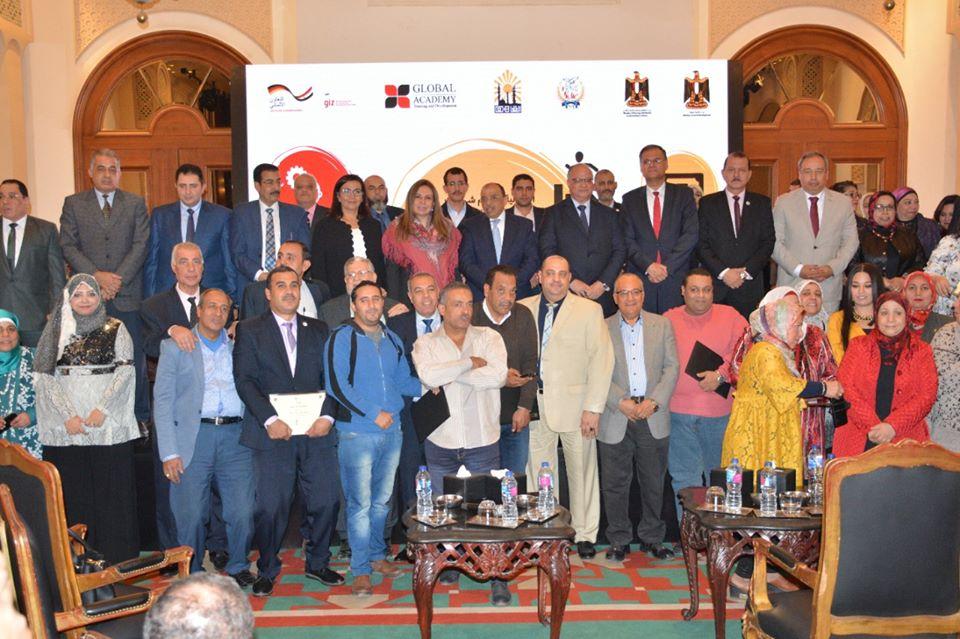 وزير التنمية المحلية ومحافظ القاهرة يشهدان تخرج دفعة برنامج بناء قدرات العاملين