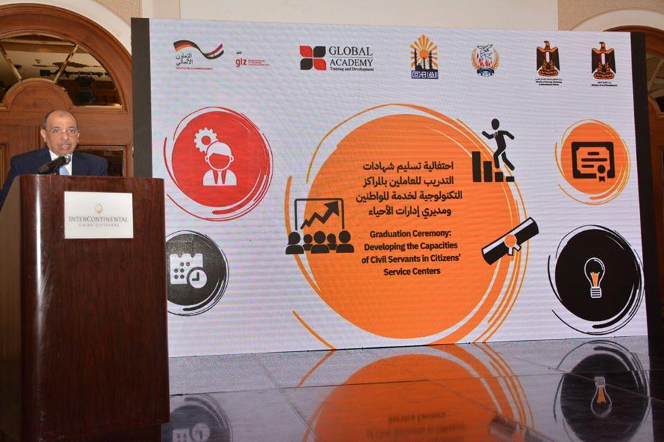 محمود شعراوي : حريصون على تنفيذ محور بناء قدرات العاملين بالإدارة المحلية
