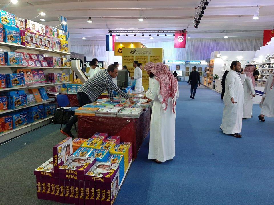 """""""تنمية الصادرات"""" تنظم المشاركة المصرية بمعرض جدة الدولي للكتاب"""