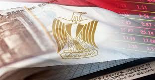 الإعلام الغربي: أداء قوي للاقتصاد المصري في 2019 بفضل نجاح برنامج الإصلاح