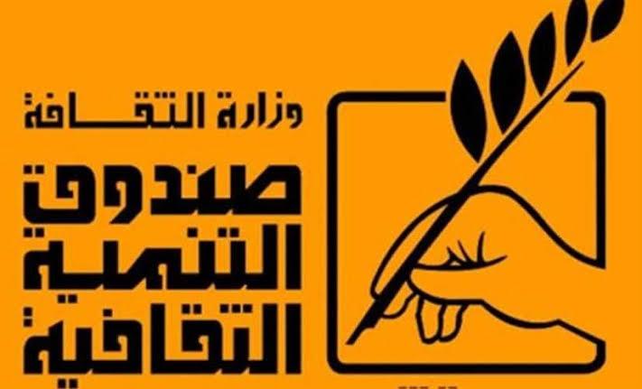 غدا ..جوهرة الشرق للموسيقى العربية في حفل بمركز إبداع الإسكندرية