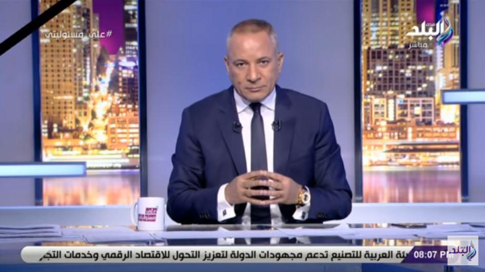 فيديو| موسى: الأيام القادمة الرئيس السيسي يفتتح أكبر قاعدة عسكرية في الشرق الأوسط