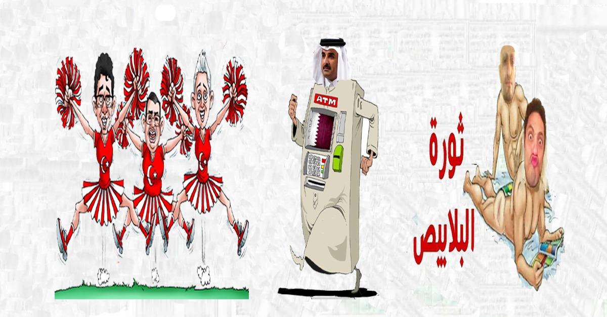 """""""ثورة البلابيص"""".. وعظمة الشعب المصري"""
