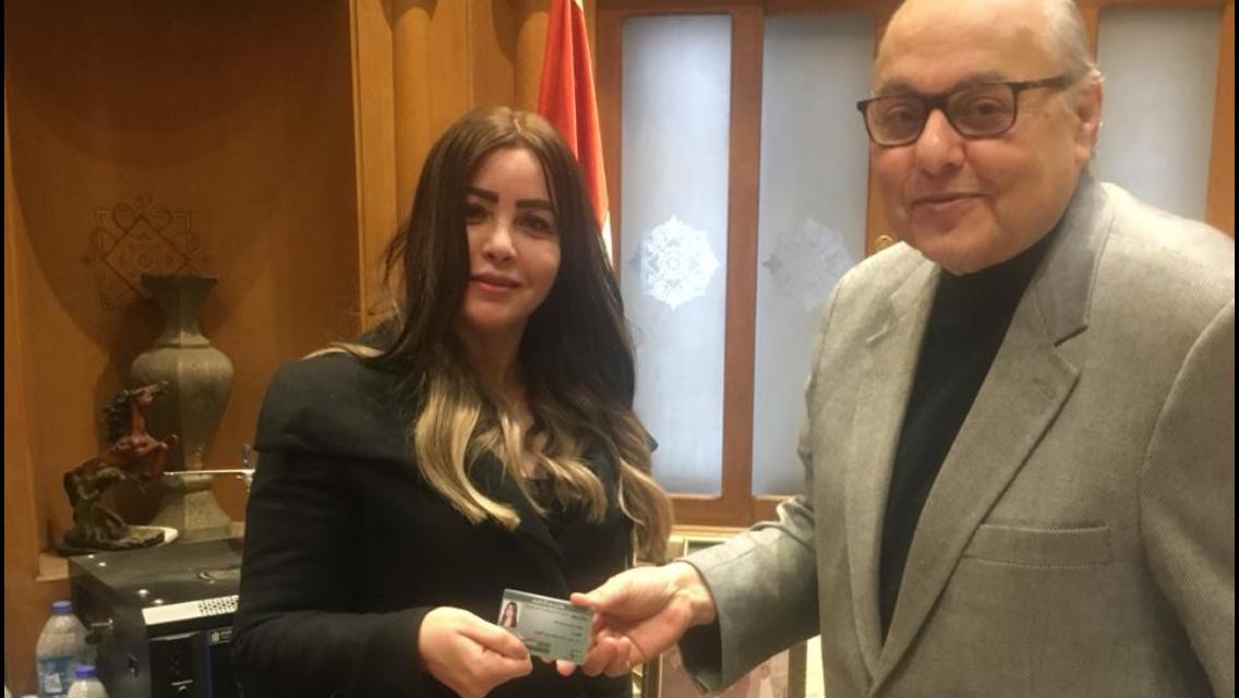 جيهان مديح نائباً لرئيس حزب الغد