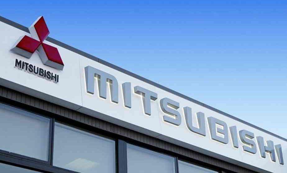 """""""ميتسوبيشي"""" تنفي تسريب معلومات متعلقة بالدفاع والكهرباء"""