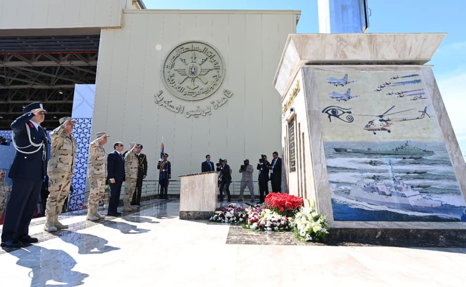 قاعدة برنيس - تحية العلم