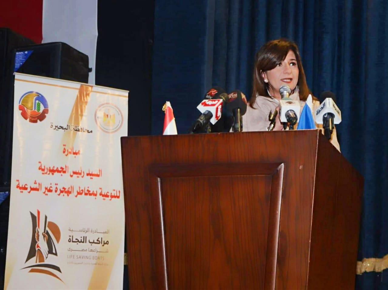 نبيلة مكرم تثمن دور سيدات مصر في توعية أبنائهم بمخاطر الهجرة غير الشرعية