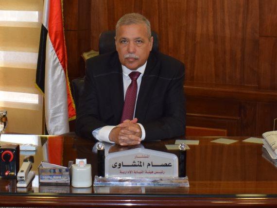 رئيس النيابة الإدارية يكلف النيابات بالتحقيق الفوري في شكاوى المواطنين عن الفساد