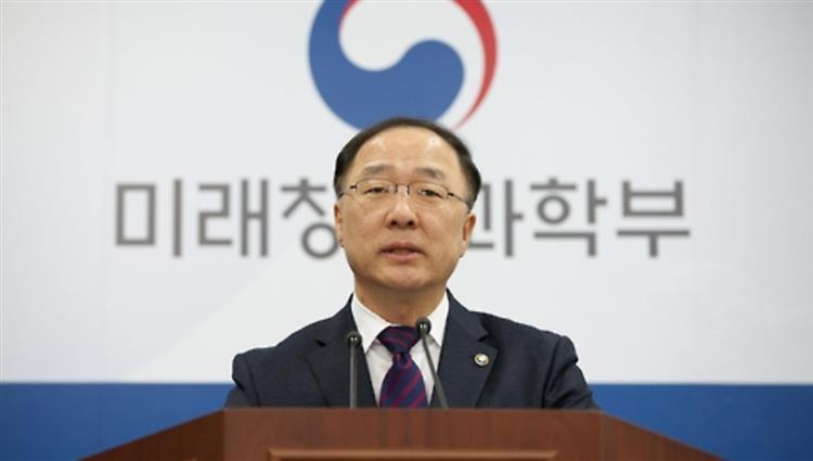 كوريا الجنوبية : مستعدون للتعامل مع تداعيات التوترات في الشرق الأوسط