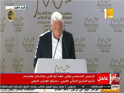 فيديو| محافظ جنوب سيناء: تكلفة مهرجان شرم الشيخ التراثي وصلت لـ100 مليون جنيه