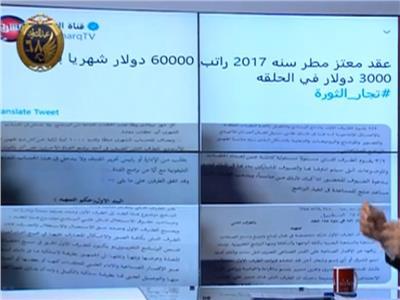 فيديو| بعد تسريب عقد معتز مطر مع الشرق.. الديهي: «رسالة للي فاكرينه بيجهاد من أجل الوطن»
