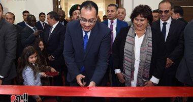 صور| رئيس الوزراء يفتتح الدورة 51 لمعرض القاهرة الدولي للكتاب