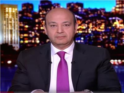 فيديو| أول تعليق لعمرو أديب علي دعوات الهارب محمد علي للتظاهر