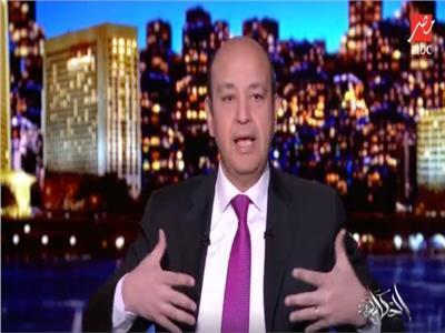 فيديو| عمرو أديب: الإخوان شتموا المصريين بالأب والأم بعد فشل دعواتهم للتظاهر