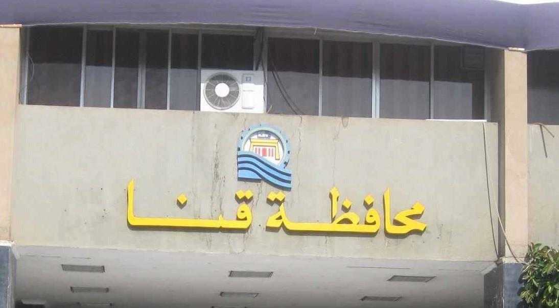 حقيقة تهجير أهالي مدينتي قوص ونقادة بقنا لإنشاء محور مروري