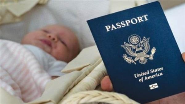 الخارجية الأمريكية: وقف منح تأشيرات دخول البلاد بهدف الولادة ابتداء من الغد