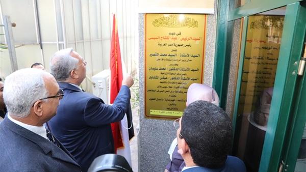 وزير الزراعة يفتتح وحدة رصد مشروع مكافحة العفن البني في البطاطس