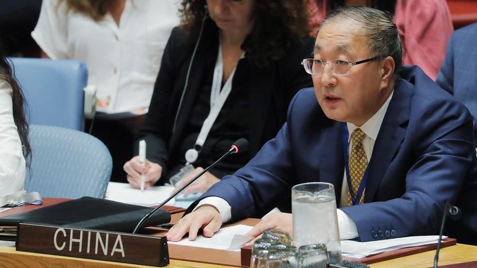 الصين تدعو إسرائيل وفلسطين إلى حل نزاعاتهما عبر المفاوضات