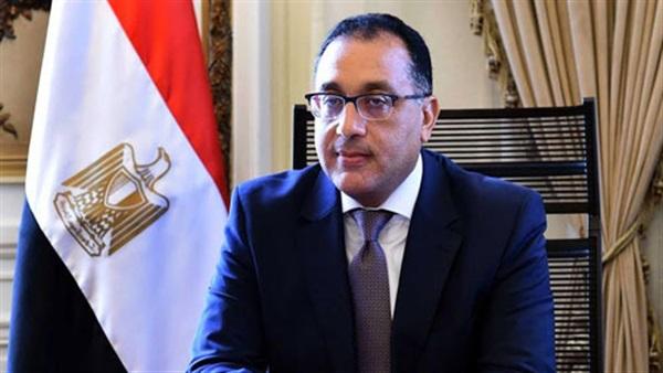 مجلس الوزراء يهنئ منتخب اليد لحصوله على كأس أفريقيا والتأهل لطوكيو 2020
