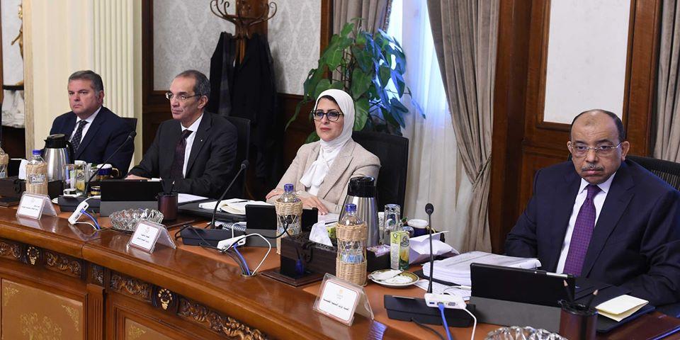وزيرة الصحة تستعرض مؤشرات نتائج حملة 100 مليون صحة وطرح مبادرات عام 2020