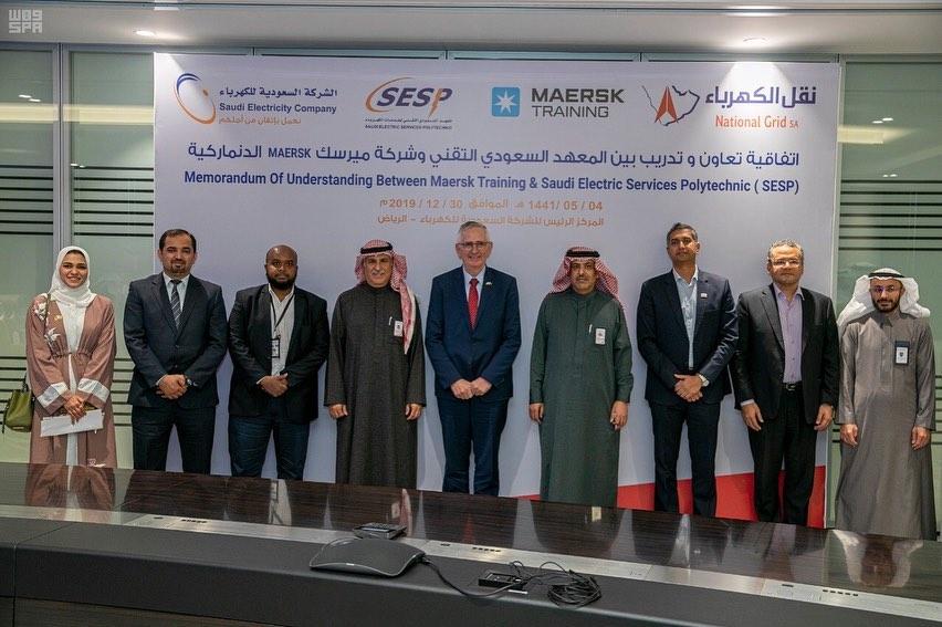 صور   المعهد السعودي التقني يوقع اتفاقية تعاون وتدريب مع ميرسك الدنماركية