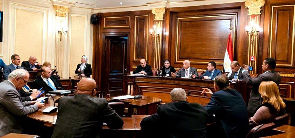 """""""جامع"""" تستعرض مع أعضاء لجنة الصناعة بالبرلمان إستراتيجية الوزارة للمرحلة المقبلة"""