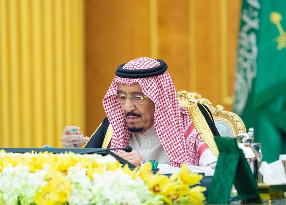 الملك سلمان بن عبدالعزيز آل سعود يجري عدة تعديلات وزارية