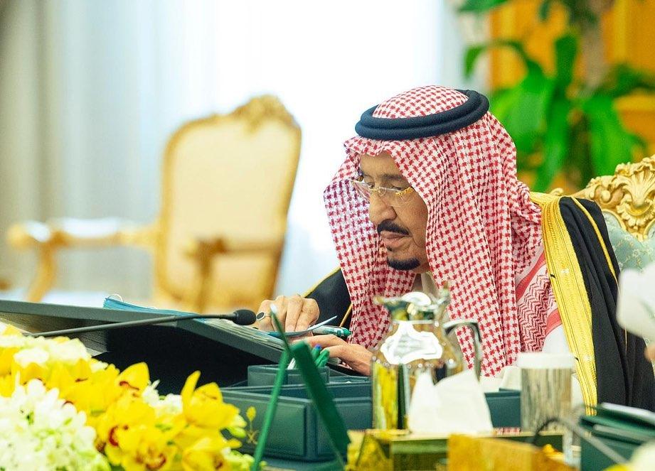 تعرف على أبرز قرارات مجلس الوزراء السعودي