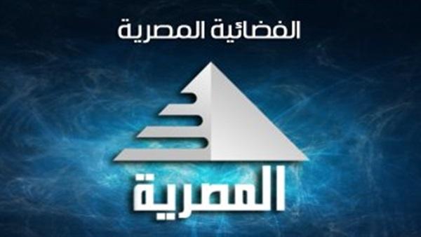 الوزراء يوضح حقيقة التنازل عن الفضائية المصرية لصالح شركة تطوير