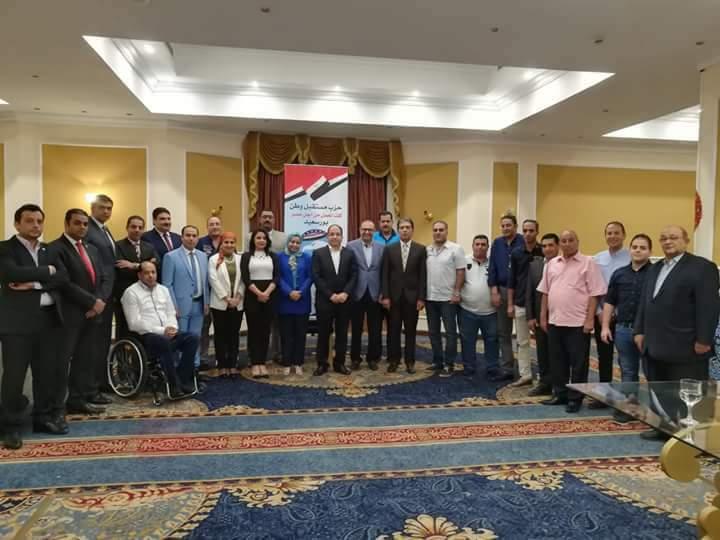 """حزب """"مستقبل وطن"""" بالإسكندرية يعقد إجتماعه التنظيمي الأول بتشكيله الجديد"""