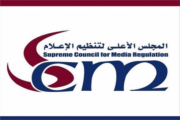 """""""الأعلى للإعلام"""" يؤكد رفضه غلق جريدة """"التحرير"""""""