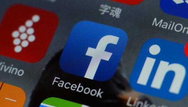 لمزيد من الخصوصية.. فيسبوك تطلق خدمة جديدة لأرقام هواتف المستخدمين