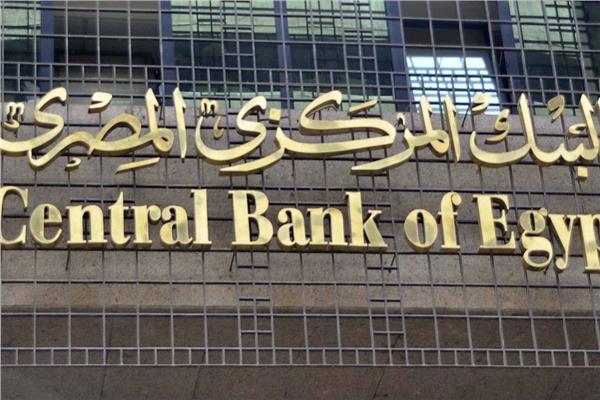 غدا.. البنوك تستأنف عملها بعد انتهاء إجازة القطاع المصرفي