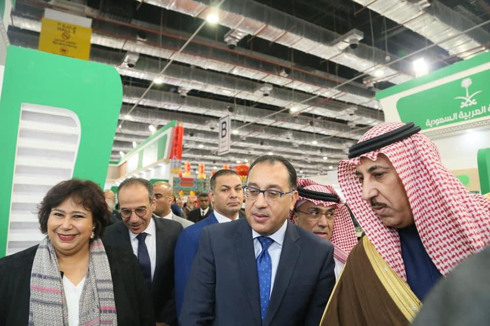رئيس الوزراء يزور جناح السعودية في معرض القاهرة للكتاب