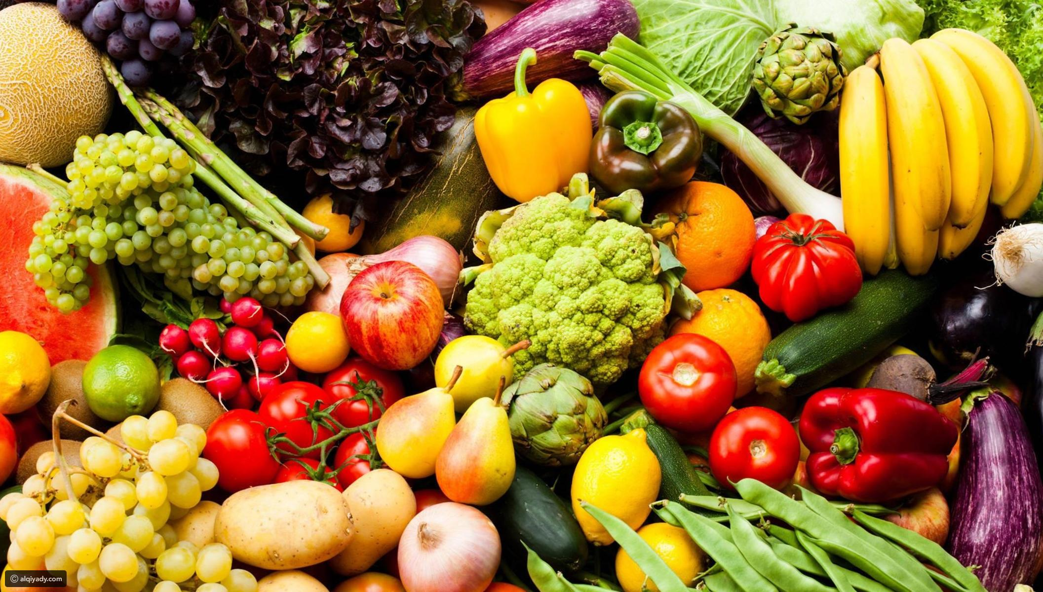 دراسة تربط انخفاض تناول الفاكهة والخضراوات باضطرابات القلق
